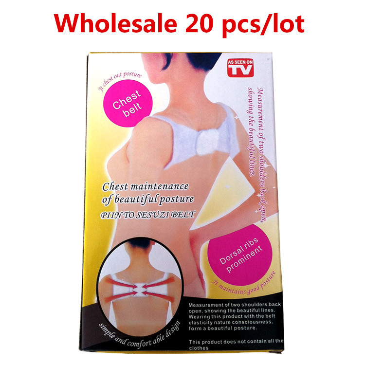 Wholesale 20 pcs/lot back vest Health Care Tools Adjustable Back Support Back Brace for Correcting Shoulder babaka as seen on tv(China (Mainland))