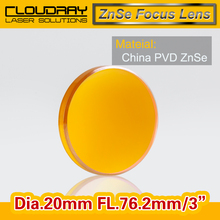 """Buy China ZnSe Focus Lens DIa. 20mm FL 76.2mm 3"""" CO2 Laser Engraving Cutting Machine Free for $11.90 in AliExpress store"""