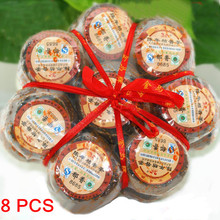 8pcs orange puerh tea puer 2005 year ripe pu erh tea orange fragrance old puer tea pu er pu-er green food gift health care 200g