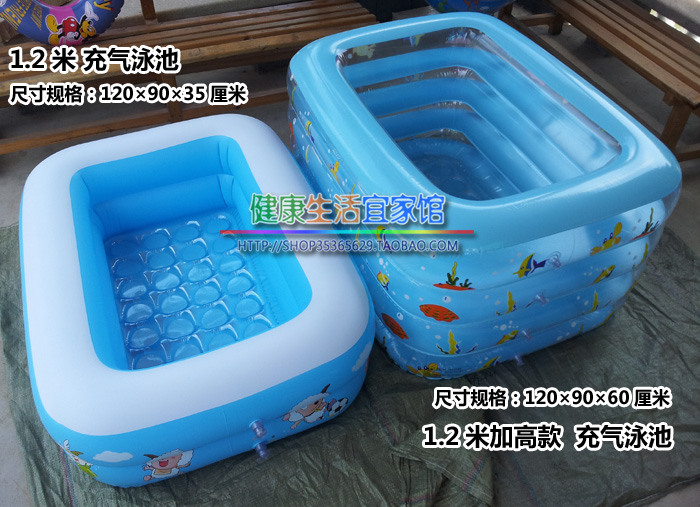 1.2 meters child inflatable pool oversized baby swimming pool baby bath pool(China (Mainland))