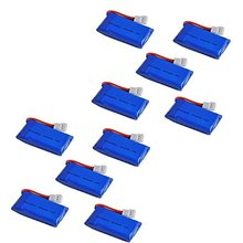 2x 2016 New 10PCS 380mAh 3.7V Upgraded Batteries Quadcopter Helicopter