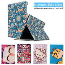 Fashion Painted Flip PU Leather sFor Samsung Galaxy Tab S 10.5 Case For Samsung Galaxy Tab S T800 T805 Smart Case Cover + Gift(China (Mainland))