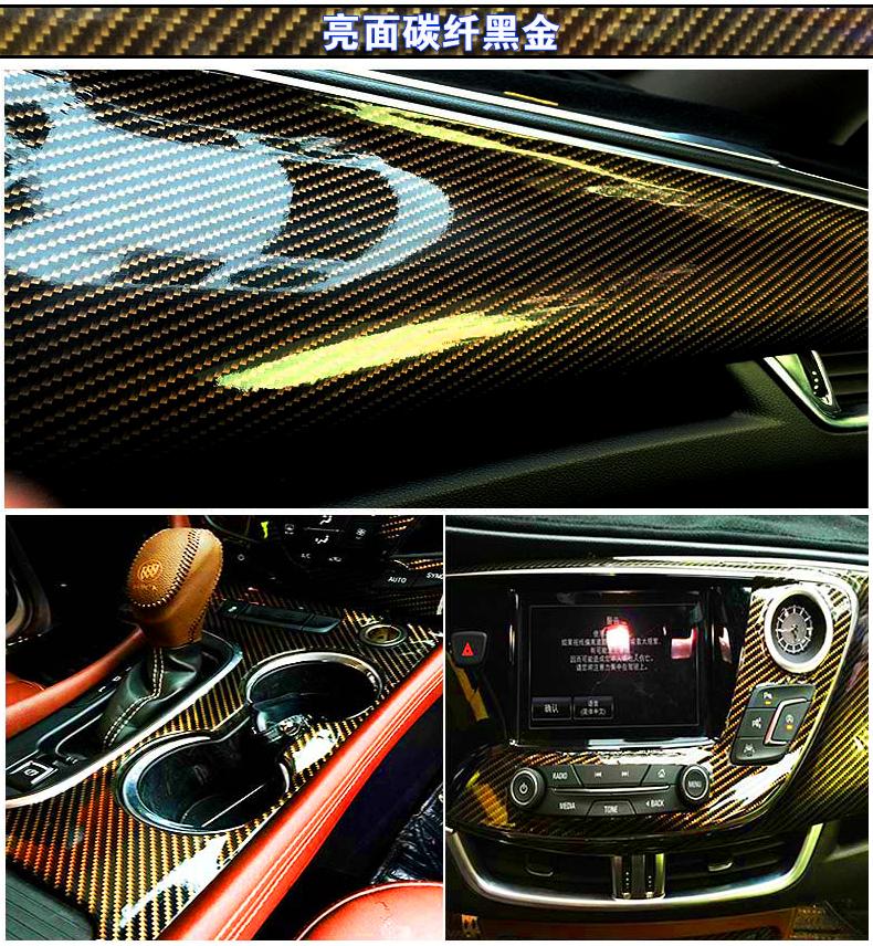 100*30CM 3D 4D 5D Carbon Fiber Vinyl Car Wrapping Foil Carbon Fiber Car Decoration Sticker Many Color Option Freeshipping(China (Mainland))