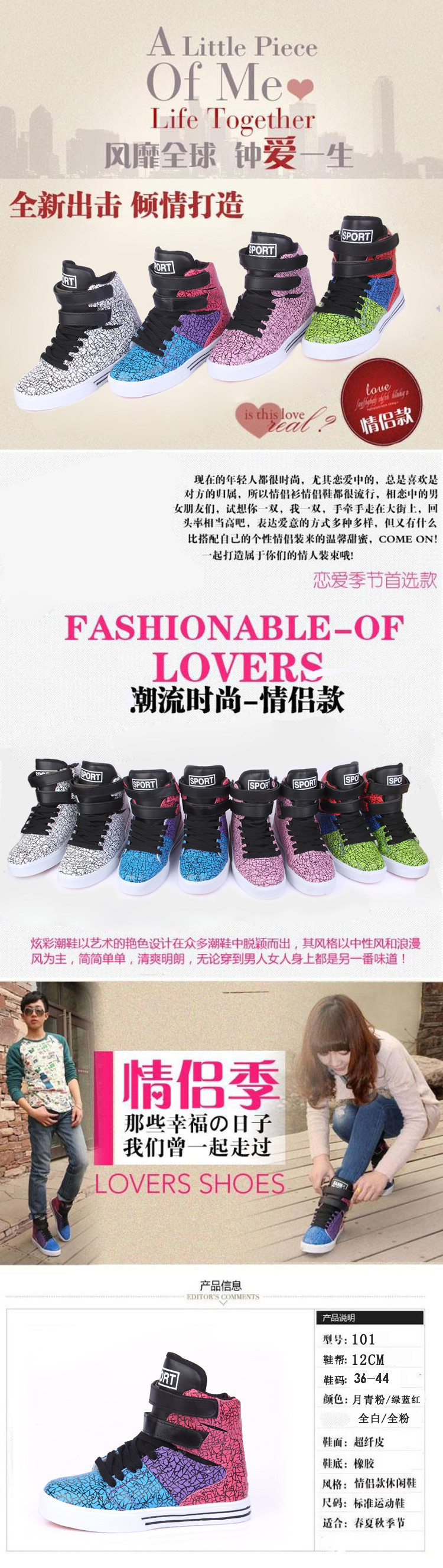 New mens shoes casual chaussure homme tenis masculino esportivo sapato masculino hip hop shoes