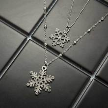 Buy Tomtosh 2016 new Gold Snowflake fashion snowflake double long necklace Double Layers fine sweater chain Necklace & Pendant gift for $1.38 in AliExpress store