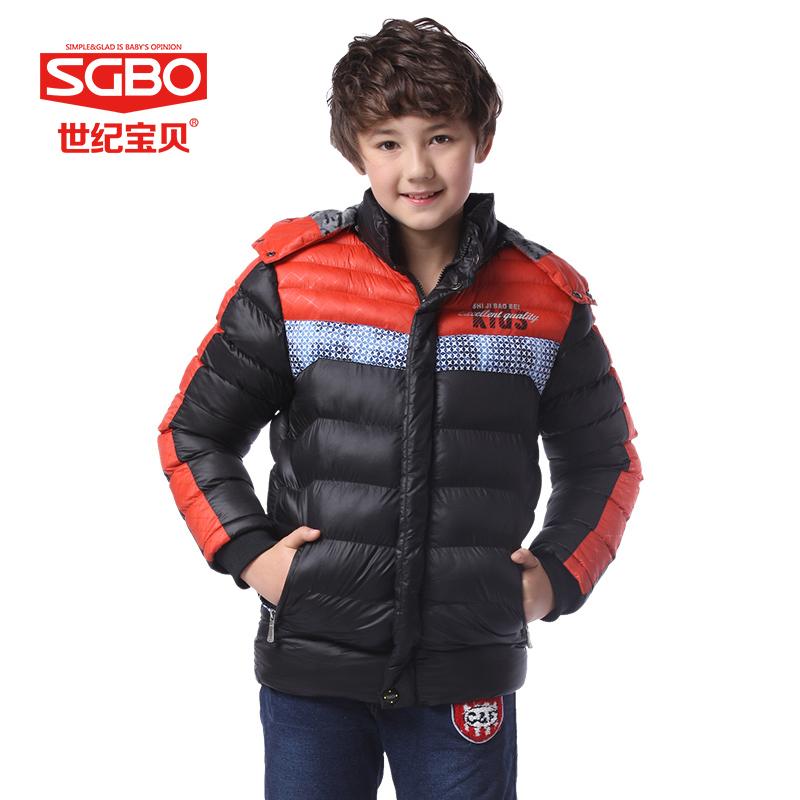 Aliexpress.com : Buy Thick Windbreaker Jacket For Boy ...