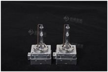 Buy GZTOPHID NEW 2014 YEAKY hid D3S bulb Super bright car headlight AC 12V 35W HID xenon D3S lamp 4500k 5500k 6500k Free for $53.55 in AliExpress store