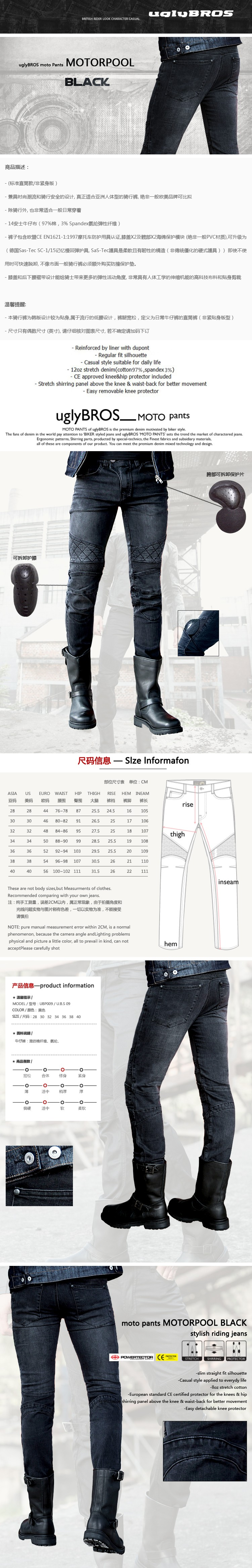 2016 The newest uglyBROS ton up pants Motorcycle jeans Road motorcycle riding jeans four sets of protective gear man pants