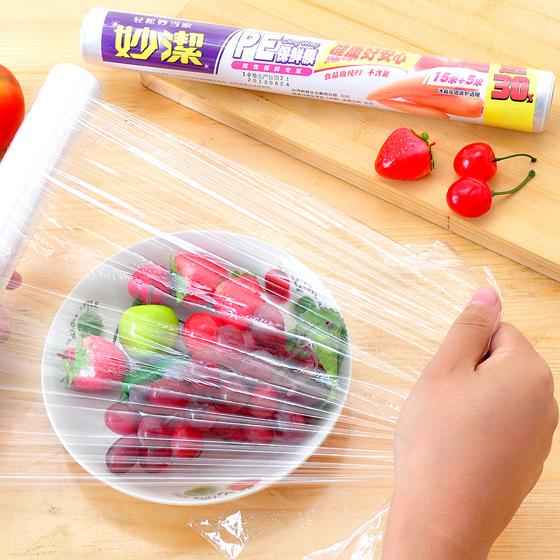5 rolls/lot(20m each roll)preservative film/plastic fresh protection package food/vegetables Storage bag wrap Household Sundries(China (Mainland))