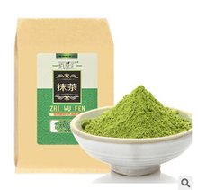 Wholesale Japanese Style Matcha Green Tea Powder  Natural Organic Green tea