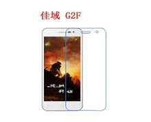 10x Clear Glossy LCD Screen Protector Guard Cover Film Shield For Jiayu G2F