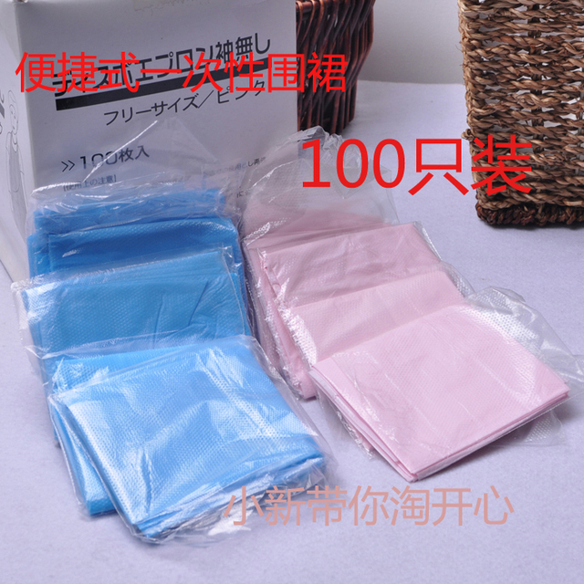 Disposable aprons plastic apron disposable single meal aprons independent 100 packaging box