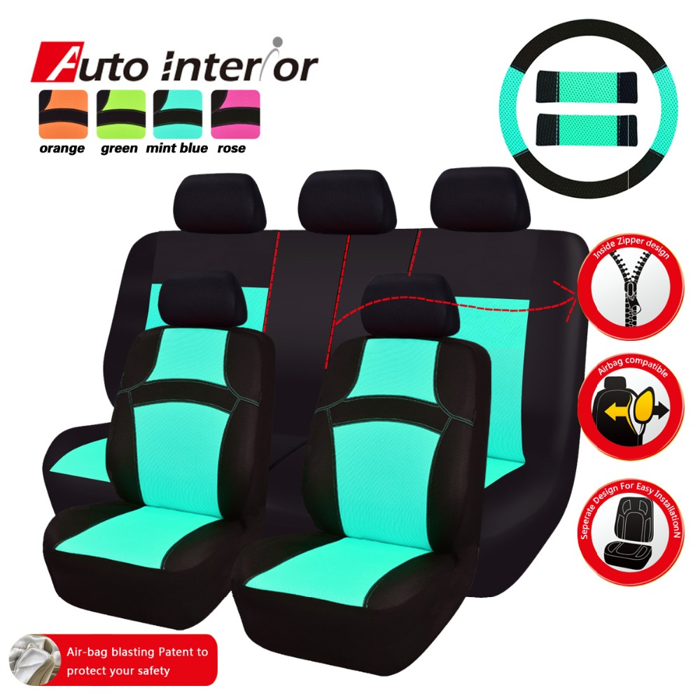 rainbow full set universal car seat covers car styling car covers mint green rose red auto seat. Black Bedroom Furniture Sets. Home Design Ideas