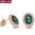 ZHOUYANG Elegant Created Emerald Green CZ  Stud Earrings Rose Gold Plated Fashion Jewelry Women Wholesale ZYE107