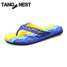 2016 Hot Sale Summer Men's Flip Flops Trendy Style Slip On Beach Slides Lattice Thong Sandals For Man,Free Shipping,XMT157(China (Mainland))