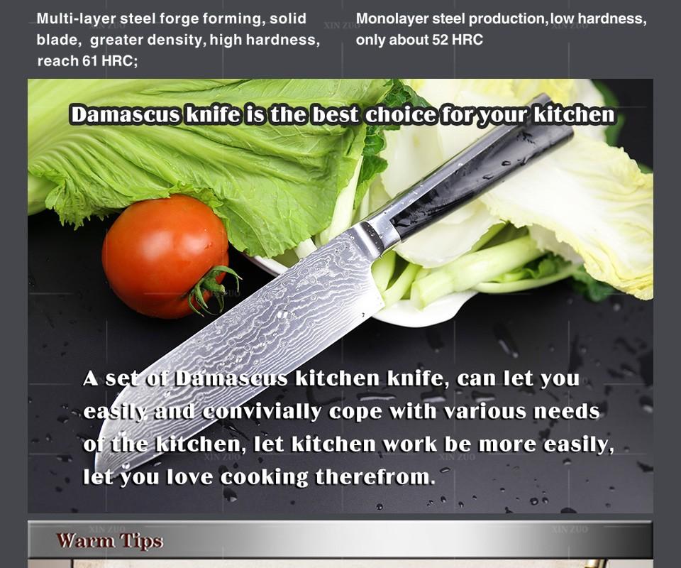 "Buy XINZUO 7"" inch santoku knives Damascus kitchen knife Japanese VG10 & 73 layers sharp chef knife micarta handle free shipping cheap"