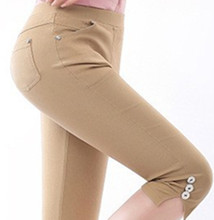 Fashion women summer High elasticity  pencil seven pants  S-4XL(China (Mainland))