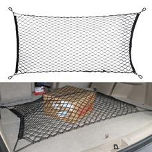 Hot Sale 120 x 60cm Car Trunk Cargo Luggage Net Holder With 4 Hooks fit for Audi Q3 Q5 Q7 A3 A4 A5 A6 A7 A8 free shipping(China (Mainland))