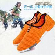 The new 2014 summer sports men and women casual shoes breathable mesh big yards shoes a leather couch potato net yarn lovers(China (Mainland))