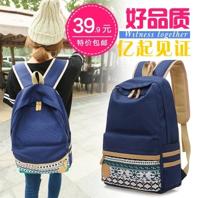 free shipping Korean girls BACKPACK BAG BAG canvas large capacity computer backpack bag Institute wind tide