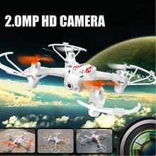 Buy X925 Transform Dron Professional Rc Helicopter Kinda Drone HD Camera Quadcopter Quadrocopter Remote Control RC Hexacopter for $45.79 in AliExpress store