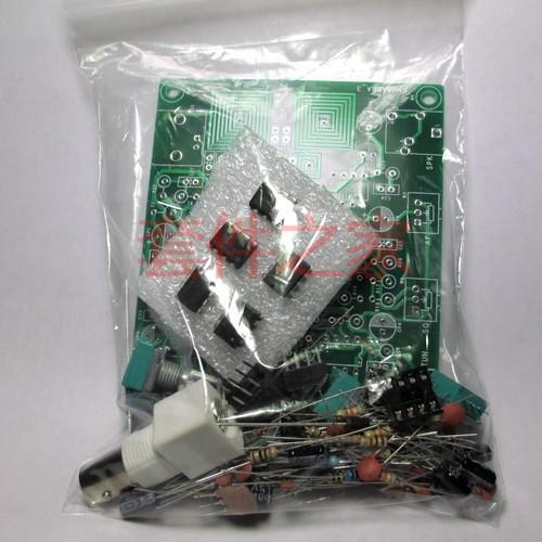 1pcs 118 MHZ ~ 136 MHZ aviation band receiver kit High sensitive air radio DIY kit(China (Mainland))