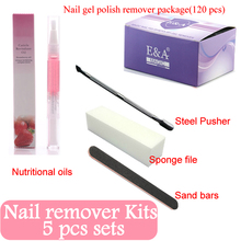 12Nail Art UV Gel Polish Lacquer Easy Remover Kits Foil Wraps Magic Care Tools Pusher Oil Sponge file sand bar Package - Yayoge cosmetic Store store