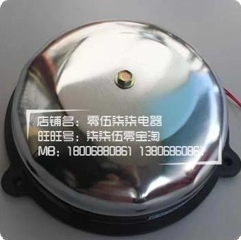 UC4-8 inch 200MM non-sparking stainless steel inner strike impact type school bell for the unit(China (Mainland))