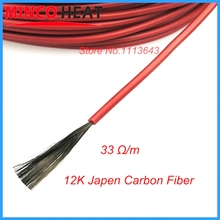 MINCO HEAT Infrared 12K Carbon Fiber Heating Cable for poultry farming, Animal Cubs Warming House 150W(China (Mainland))