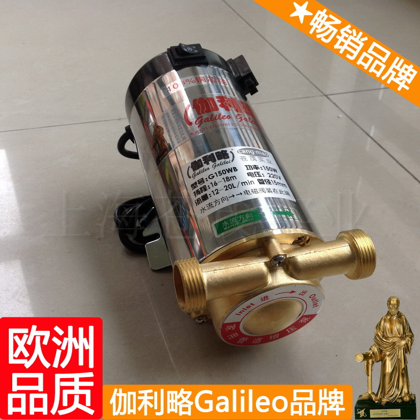 Hot water booster pump full automatic booster pump pressure pump household used explosion<br><br>Aliexpress