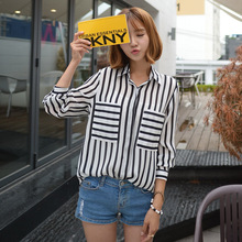 2015 New Autumn Loose Thin Long Sleeved Chiffon Striped Shirt Sexy OL Office Blusas  White Blouse xxl Tops For Womens Boyfriend(China (Mainland))
