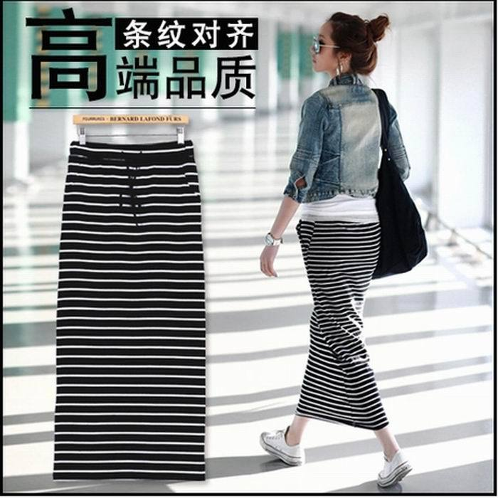 Long Black And White Striped Skirt