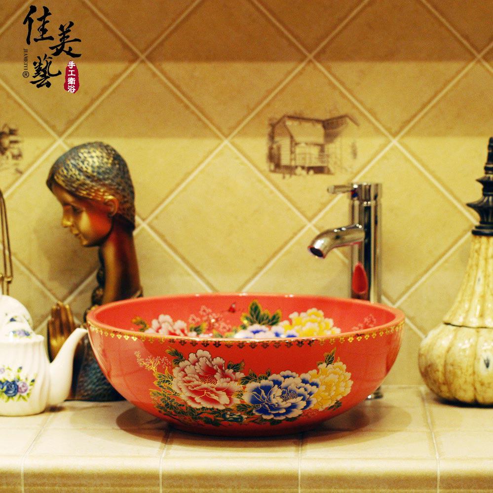Clearance Bathroom Building Materials Color Peony Jingdezhen Ceramic Counter Basin Hotel Bathroom Vanity 1225 Mold