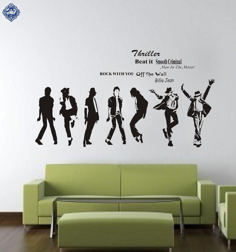 Michael jackson wall stickers home decor for bedroom for Stickers decorativos