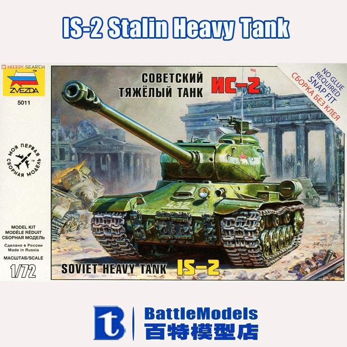 ZVEZDA MODEL 1/72 SCALE military models #ZV5011 IS-2 Stalin Heavy Tank plastic model kit(China (Mainland))