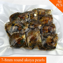 50pcs 7-8mm saltwater akoya pearls oysters, 10pcs in one vacuum bag(China (Mainland))