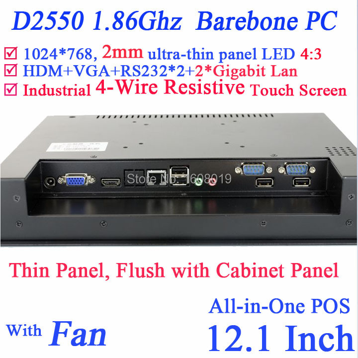 Barebone PC Mini Desktop All In One Computer with Atom D2550 Dual Core 1.86Ghz with 12 inch 2 1000M Nics 2COM Windows or Linux(China (Mainland))