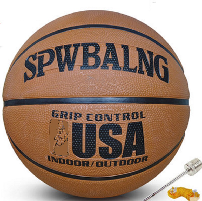 Official Size7 PU Indoor Outdoor Leather Basketball Ball training match basketball 85004(China (Mainland))