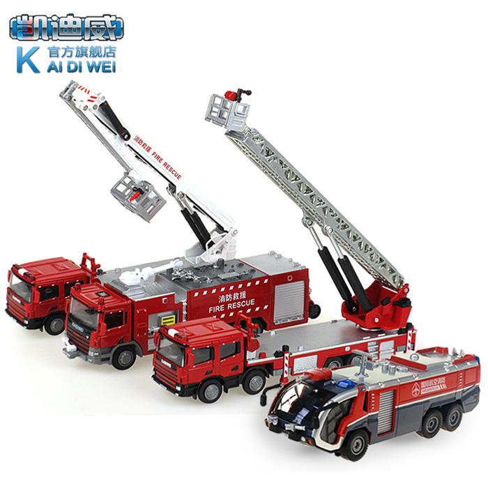 1:50 tank truck alloy model car toy fire truck ladder climbing fire firetruck(China (Mainland))