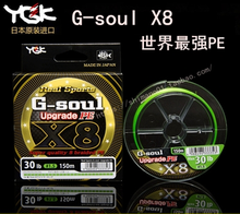 YGK G-SOUL X8 upgrade PE 8 Braid Fishing line made in Japan 150M(China (Mainland))