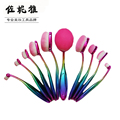 Mcllroy New Rost Red Wool fiber Makeup Brush Kit Tooth sharpe brushes for Makeup face and