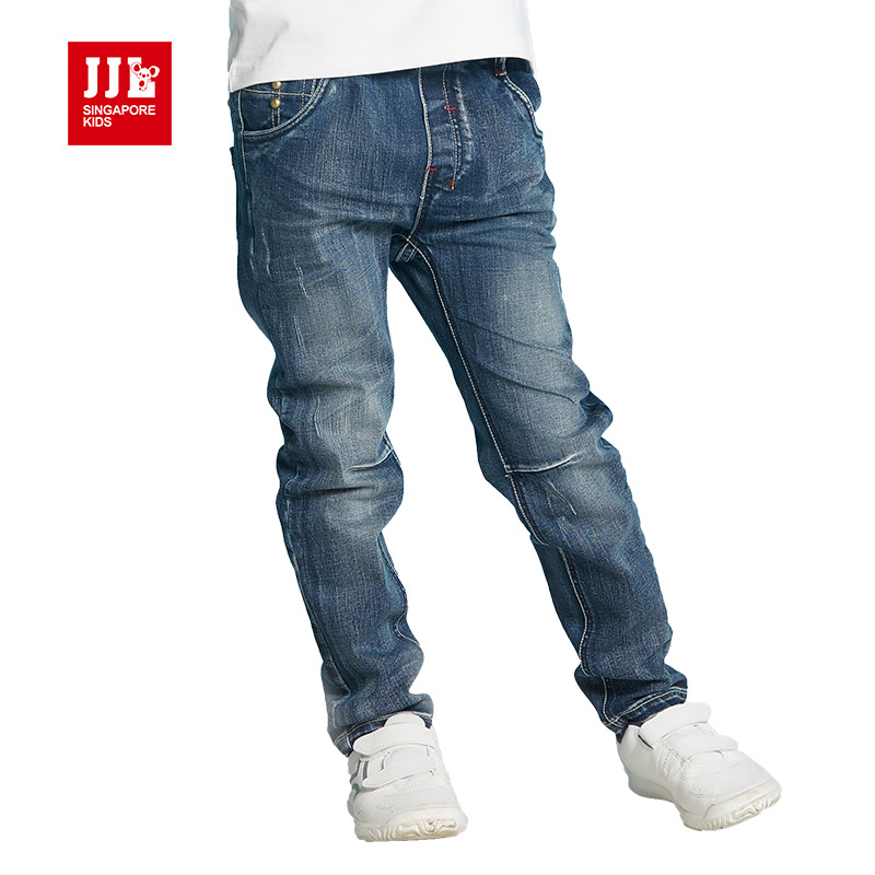 Online Buy Wholesale rip white jeans for boys from China rip white