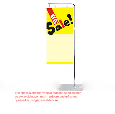 POP promotional banner sign advertising poster clips holder frame display showing stand on floor console model(China (Mainland))