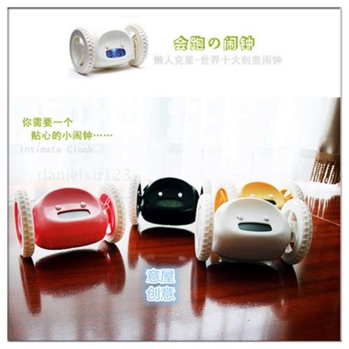 Magic will run alarm - authentic world's top ten creative alarm clock lazy fashion fun stuff household goods(China (Mainland))