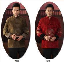 Festival Costume Chinese Embroider Dragon Men's Silk Satin Mandarin Collar Kung-Fu Jacket Wadded Jacket Warm M L XL XXL 3XL 4XL(China (Mainland))