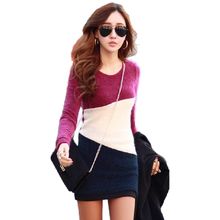 2015 Women Spring &Autumn Slim Long Sleeve Colorful All-Matched Pullover Package Hip Sweater Vestidos Dress #68708(China (Mainland))