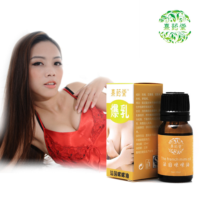 2015 New Coconut Oil Perfume Potent Breast Meiru Compound Essential Oil Essence Genuine Factory Wholesale Distribution Of Goods(China (Mainland))