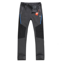 2016 Montura elastic quick dry pants full long quick drying for summer hiking camping