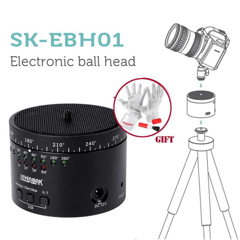 SEVENOAK SK-EBH01 360 Degree Panoramic Electronic Ballhead Tripod Ball Head For