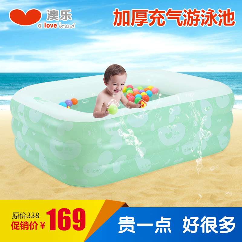Australia Le baby swimming pool, inflatable pool, home toys, Wen Baobao, a family of toys, environmental protection(China (Mainland))
